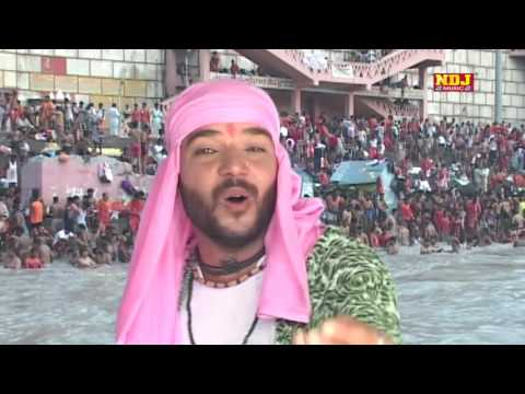 2016 New Bhole Baba Bhajan Song / Mangu Su Jholi Karke Bhole /  Rammehar Mahla / NDJ Music