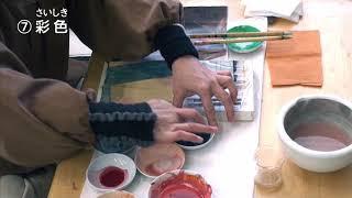 「ザ・慶派の手仕事」截金~繊細にきらめく匠の技