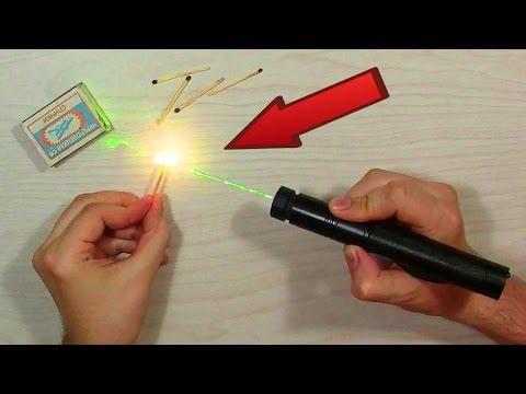 Супер Лазер с