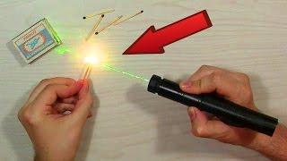 Супер Лазер с AliExpress. Поджигает спички и прожигает резину. Светит на 3 км.