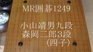 昭和46年のヒット曲 1 わたしの城下町 / 小柳ルミ子 2 知床旅情 /...