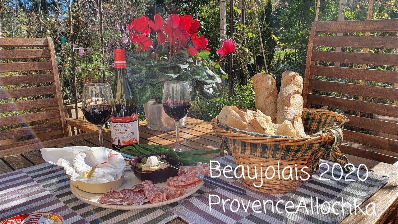 Beaujolais / Праздник Молодого Вина 2020 во Франции/Полистаем Предрождественские журналы Еда  Мода