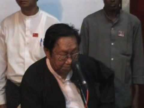 240709Lawyer U Nyan Win speaks about Daw Aung San ...