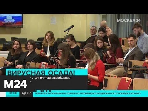 Всех заболевших пневмонией в России обяжут пройти тест на коронавирус - Москва 24