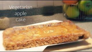 Вегетарианский яблочный пирог с карамелью/Vegetarian apple cake with caramel - YUMMY ADVENTURES