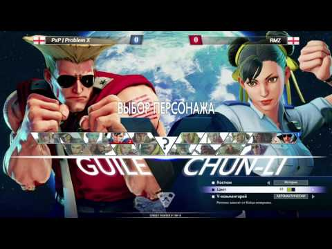 Street Fighter V Tournament  MFA 2016 - TOP 8
