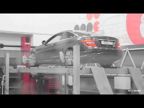 Автотехцентр. Регулировка углов установки колёс - сход развал. Mercedes-Benz w204 coupe
