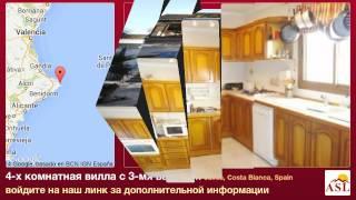4-х комнатная вилла в продаже с 3-мя ваннами в Javea, Costa Blanca(, 2014-03-16T12:46:43.000Z)