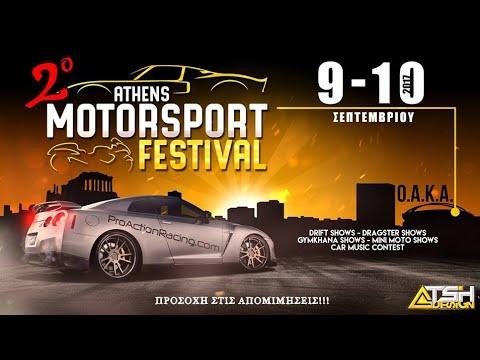 2ο Athens Motorsport Festival 9/10 Σεπτεμβρίου Stunt Show