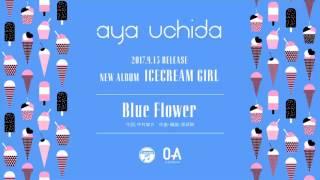 http://columbia.jp/uchidaaya/ 2017/9/13発売 内田彩 Newアルバム『ICE...