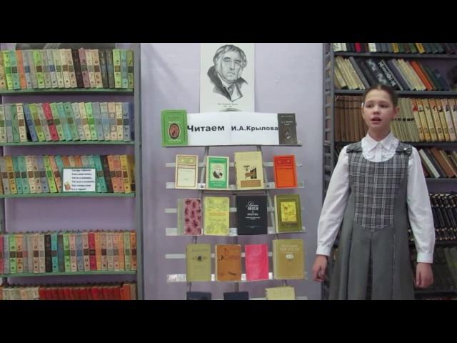 Изображение предпросмотра прочтения – СофьяСмирнова читает произведение «Стрекоза и Муравей» И.А.Крылова