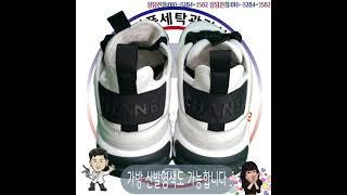 동탄 명품 신발 세탁 전문) 샤넬 메탈 로고 믹스트 파…