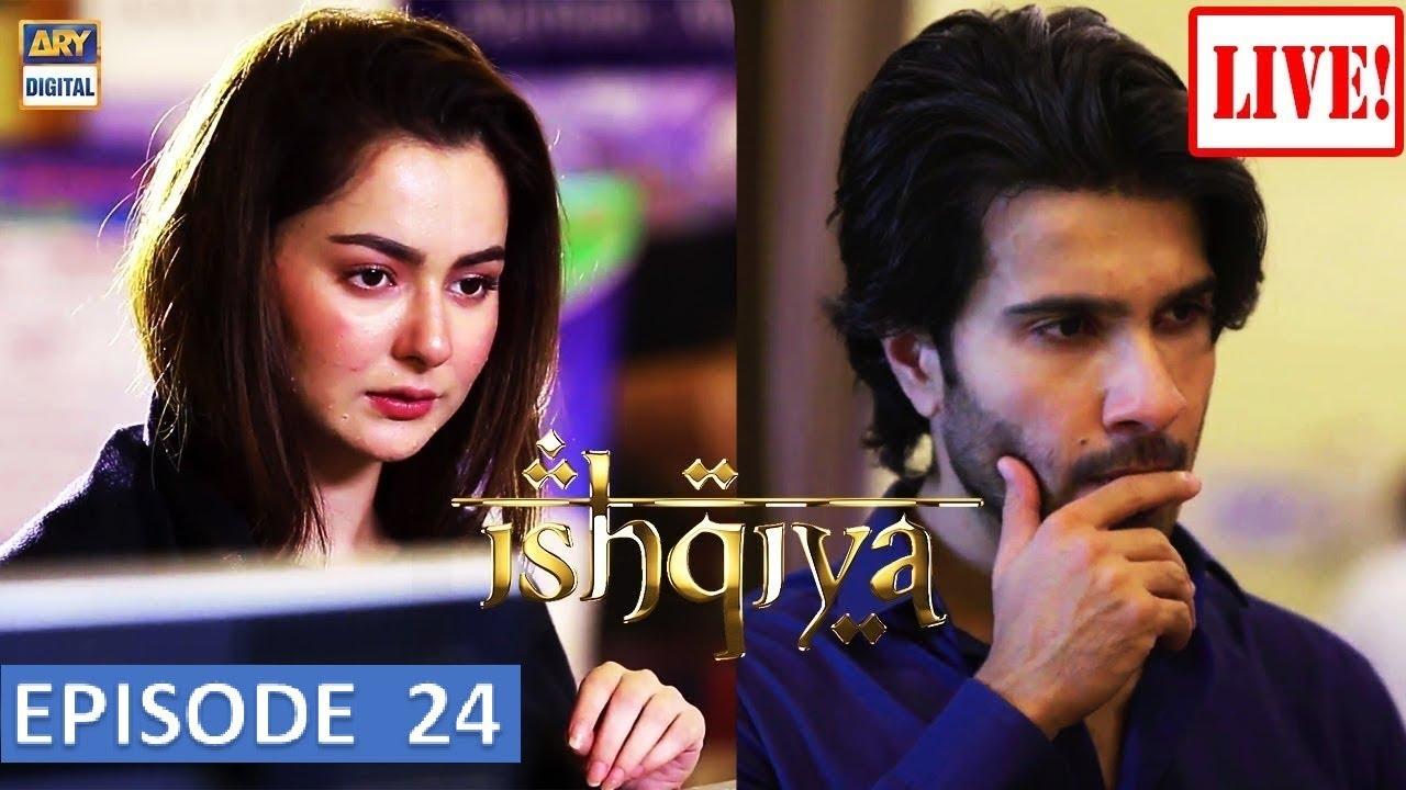 Download Ishqiya Episode 24 [Subtitle Eng] - 13th July 2020 | ARY Digital Drama