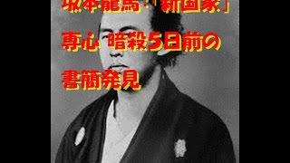 配信元 https://www.msn.com/ja-jp/news/national/%e5%9d%82 %e6%9c%ac%...