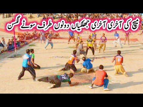 Download Volleyball Ki Akhri Akhri جھلکیاں - Shooting Volleyball 2021 | Volleyball Match 2021 | Best Match