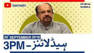 News Headlines   03 PM   SAMAA TV   Sep 26, 2018