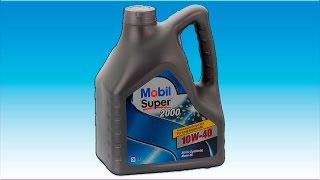 Моторное масло Mobil SUPER 2000 X1 10w40 ПолуСинтетика