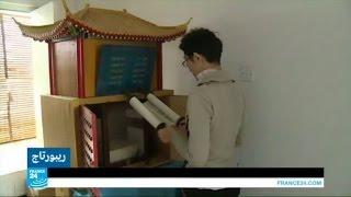 الصين.. سكان كايفينغ اليهود يعانون للحفاظ على إرثهم