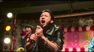 """イタズラなKiss~Love in TOKYO #05 """"ファーストキスは誰の手に!?"""" 予告..."""