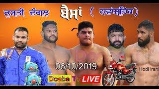 Live Kushti Dangal Bainsa ਬੈਂਸਾ ( S B S Nagar ) Nawanshahr 06 Oct 2019