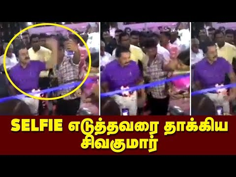 Selfie எடுத்தவரை தாக்கிய சிவகுமார் | Sivakumar Viral Video - Cineulagam