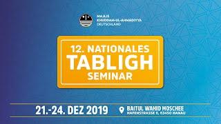 Aufbau - Nationales Tabligh Seminar 2019
