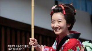 参照サイト:朝ドラPLUSさんのブログより http://hublog.net/