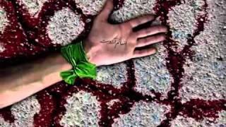 Shahin Najafi - Sale khoon ( The year in blood )