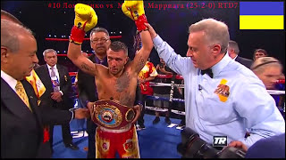 Lomachenko all fights // from Ramirez to Rigondeaux