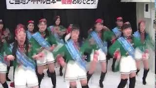 2013年BSスカパー!杯「ご当地アイドルお取り寄せ図鑑」 ご当地アイドル...