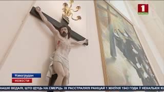 Один из старейших католических храмов Беларуси официально получит статус святого места