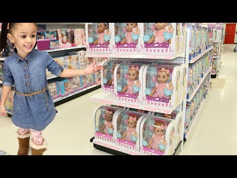 TOY HUNT At Toys R Us For Luvabella Doll With Imani's Family Fun World