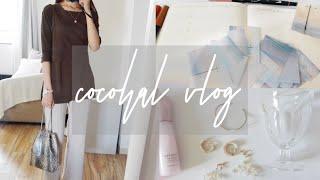 [vlog]最近の購入品。秋服、アクセサリー、スキンケア用品。9月の手帳の中身。