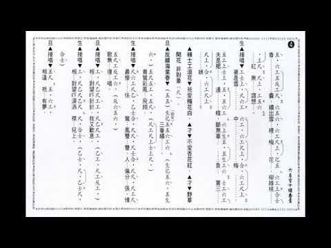 【粵劇粵曲】六月雪之十繡香囊----- 阿立曲集 - YouTube