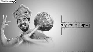 Natpe Thunai RingTone | Hip Hop Thamizha . Tamil Ringtone