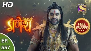 Vighnaharta Ganesh - Ep 557 - Full Episode - 9th October, 2019