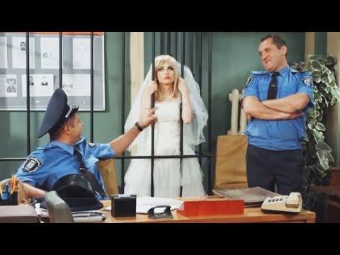 Как сидит невеста от жениха