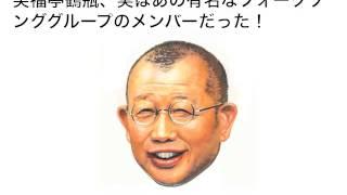 笑福亭鶴瓶さんの意外な過去の話です。ハイファイセットの山本潤子さん...