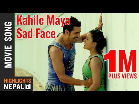 Kahile Maya Sad Face   TATHASTU Song   Rekha Thapa   Kishor Khatiwada