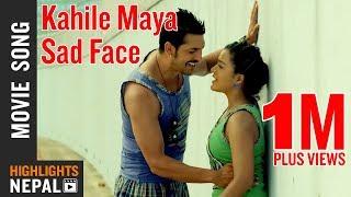 Kahile Maya Sad Face   New Nepali Movie TATHASTU Song   Rekha Thapa, Kishor Khatiwada