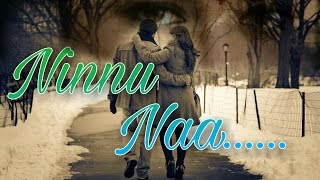 ninnu naa song  with lyrics--- chandu munna