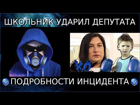 Школьник втащил депутату «Единой России» на последнем звонке ! Подробности выяснил Евгений Вольнов