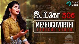 E P KO 306 Movie Song | Mezhuguvarthi Lyric | Super Singer Nithyashree | Surya Prasad | Sai
