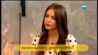 Адреналинката Ваня: Секс или пари за изпит - Комбина (03.04.2016)