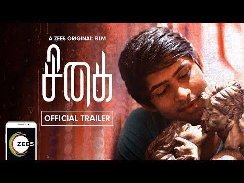 Sigai | Official Trailer | A ZEE5 Original Film | Kathir | Riythvika | Streaming Now On ZEE5