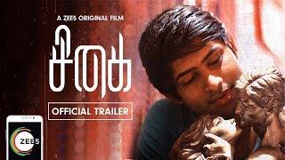 Sigai   Official Trailer   A ZEE5 Original Film   Kathir   Riythvika   Streaming Now On ZEE5