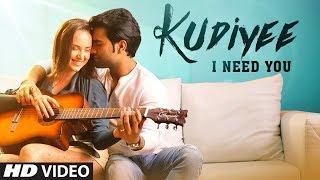 Kudiyee I Need You Sagar Rajput Mp3 Song Download