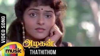 Thathithom Video Song | Azhagan Tamil Movie | Mammootty | Bhanupriya | K Balachander | Maragathamani