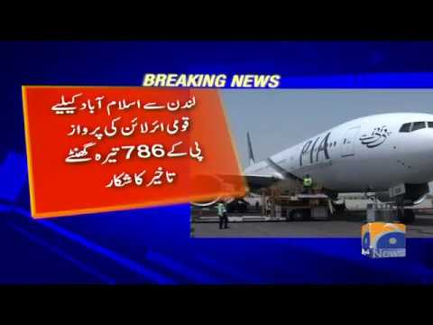 Breaking News - PK 786 Pakistan International Airlines London to Islamabad Daily Flight