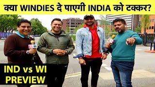 Aaj Ka Agenda: क्या Windies के खिलाफ विजयरथ पर बनी रहेगी Virat & Co.? | Ind vs WI |#CWC19